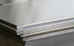 Lamiere In Alluminio Disponibili In Diversi Spessori E Formati